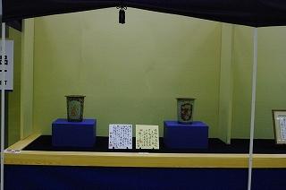 201111-IMGP5095