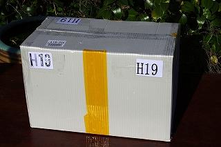 IMGP7239
